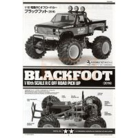 tamiya blitzer beetle manual pdf
