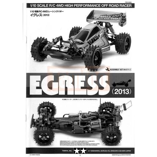 Tamiya Egress RC Spare parts and Hop Up parts | Tamico