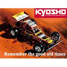 Kyosho Javelin