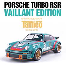 Porsche Tamico